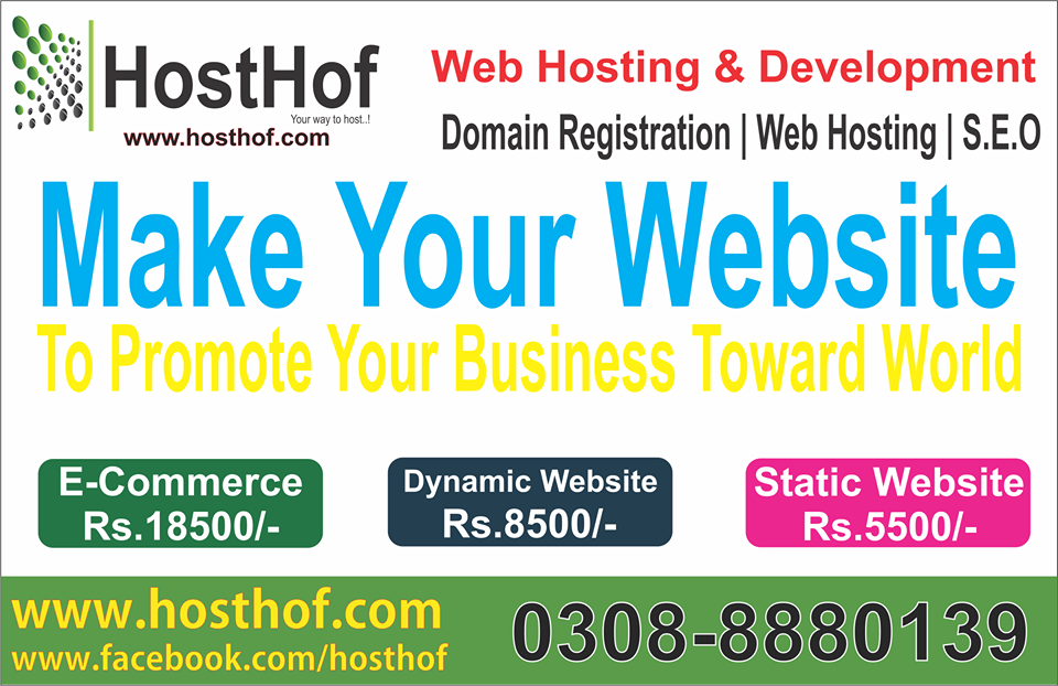 Web Development In Pakistan